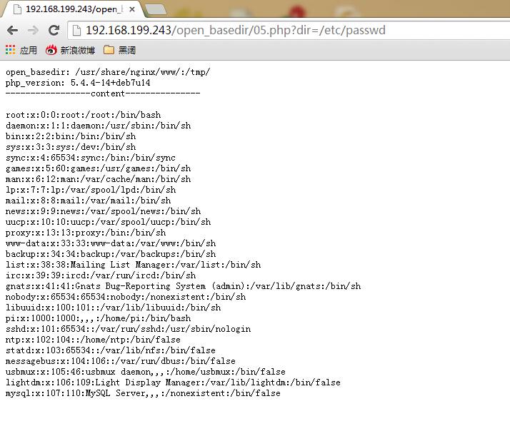php5全版本绕过open_basedir读文件脚本