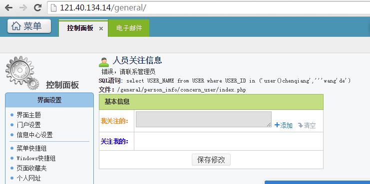 QQ截图20141215111005.png
