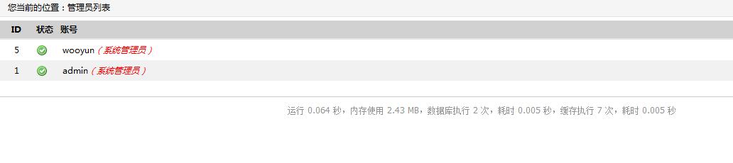 QQ截图20150114174011.png