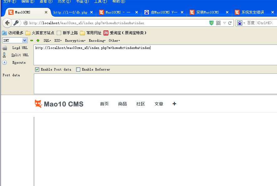 Mao10CMS可直接重装