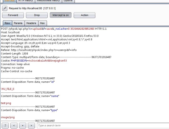 phpok csrf成功getshell(二)